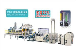 PET/PLA Twin-Screw Sheet Co-Extruder