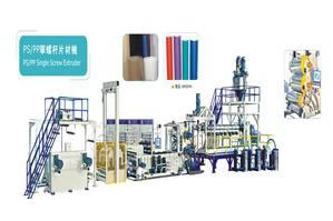 PP/PS Single Screw Sheet Extrusion