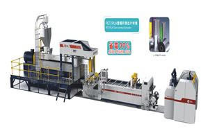 PET/PLA Twin Screw Sheet Extrusion